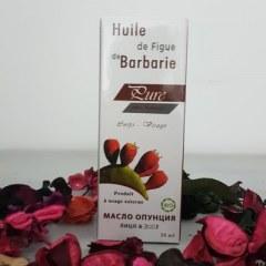 Huile de pépins de figues de barbarie 100 % pure et naturelle 50 ml